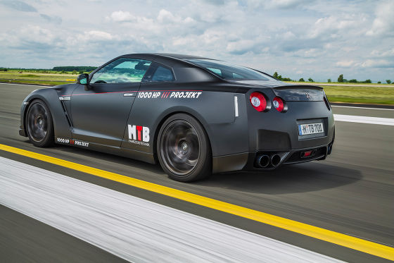 Nissan MTB GT-R Mission 1000