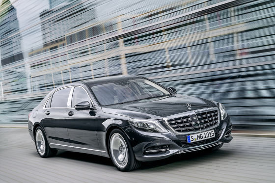 Mercedes-Maybach S 600 Frontansicht