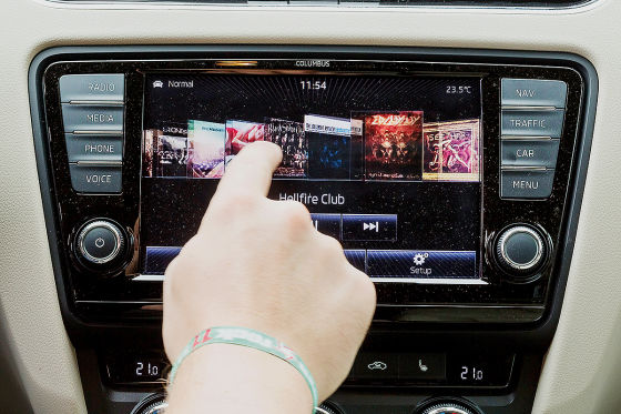 Skoda Octavia: Radio-Navigationssystem Columbus