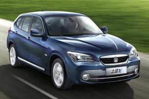E-Klon von BMW für China