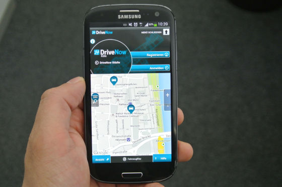 DriveNow-App