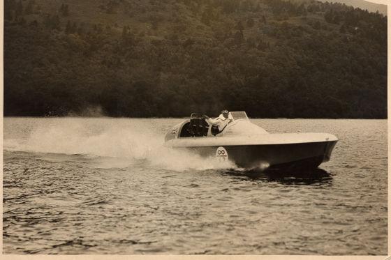 Boot Bluebird K3
