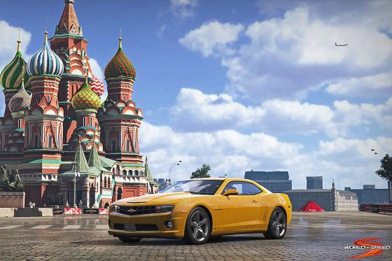Chevrolet Camaro World of Speed