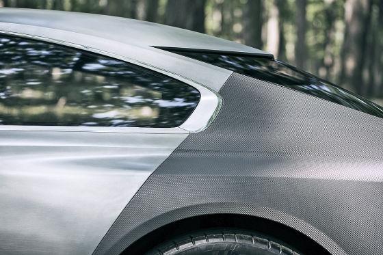 Peugeot Exalt Concept Car