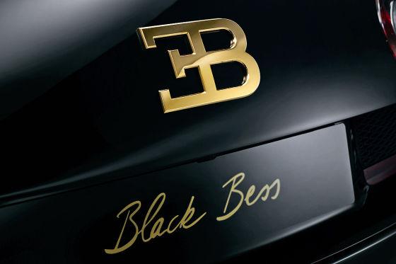 Bugatti Veyron Rembrandt: Genfer Autosalon 2014