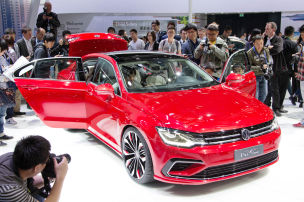 Neues VW-Coupé in Peking