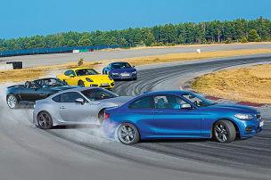 Wer fährt am besten quer?