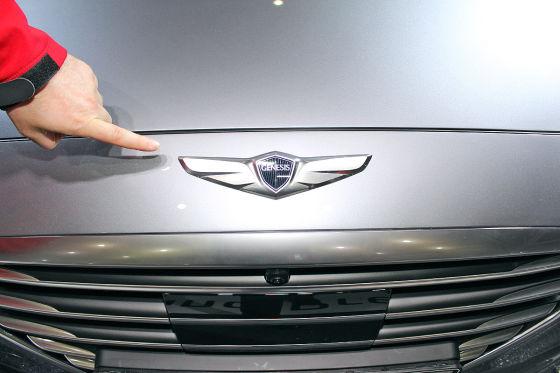 Genesis-Logo Hyundai Genesis