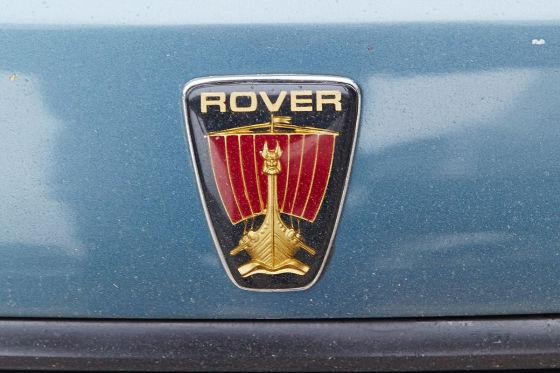 Rover Vitesse (SD1)