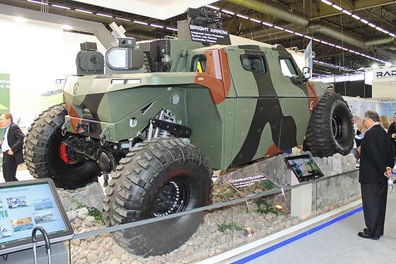 IMI Combat Guard