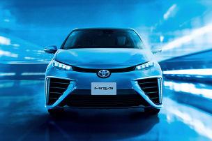 Toyota Mirai: Vorstellung und Preis