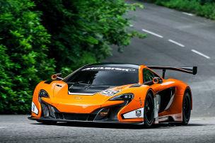 McLarens neuer GT3-Trumpf