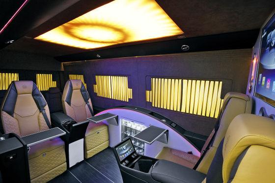 Brabus Business Lounge Innenraum
