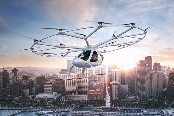 Aeromobil 3.0 Prototyp