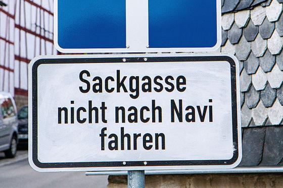 Sackgassen-Navi-Schild