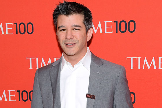 Travis Kalanick, Founder and CEO of Uber, delivers a speech at the Institute of Directors Convention at the Royal Albert Hall