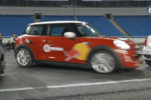 Drift in die Mini-L�cke