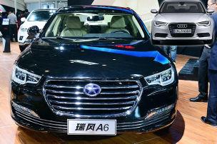 A6 auf Chinesisch