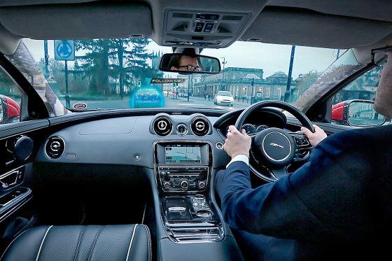Follow-Me Ghost Car Navigation von Jaguar Land Rover