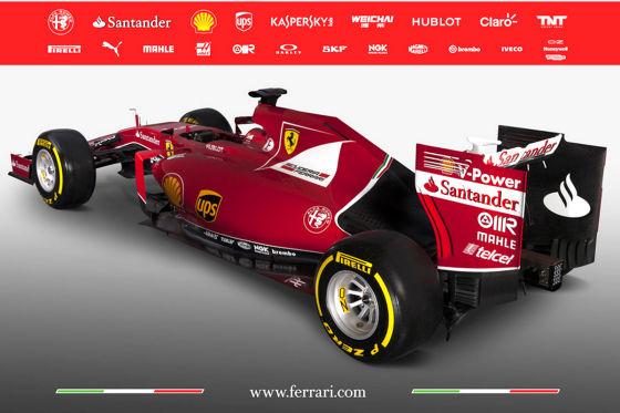 Das ist Vettels Neuer