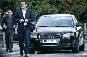 Sparen auf Griechisch