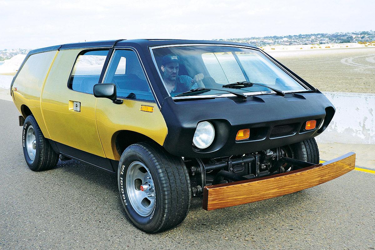Der coolste Käfer: Brubaker Box