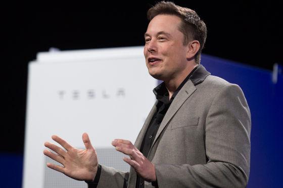 Tesla-Aktie steigt nach Ankündigung