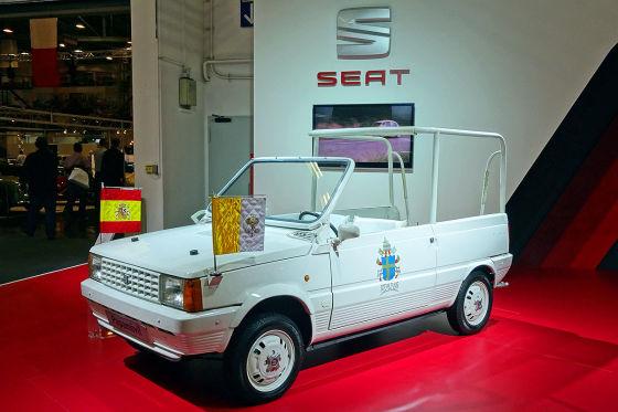 Papamobil von 1982