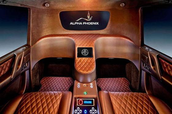 Alpha Phoenix (Mercedes G 63 AMG)