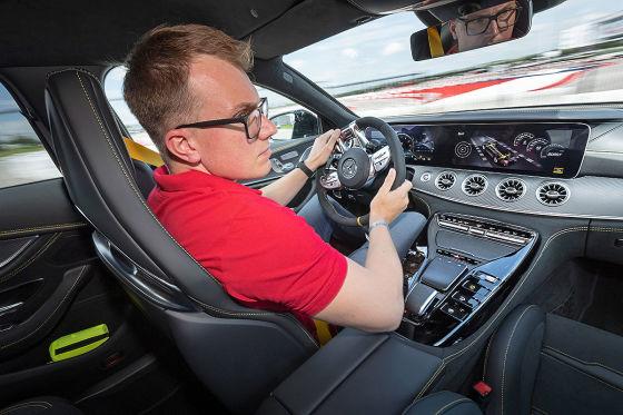 Das ist der viertürige AMG GT