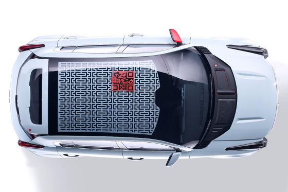 Qoros 2 PHEV Concept (2015)