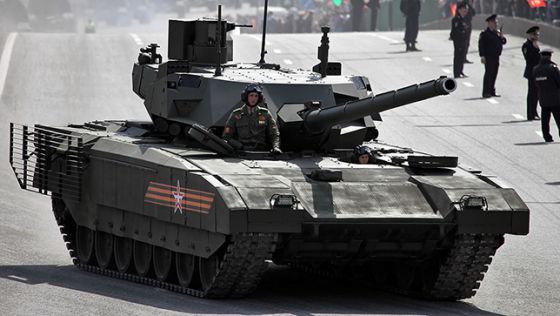 Kampfpanzer T-14 Armata