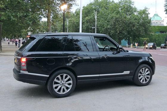 Auktion: Königlicher Range Rover wird versteigert