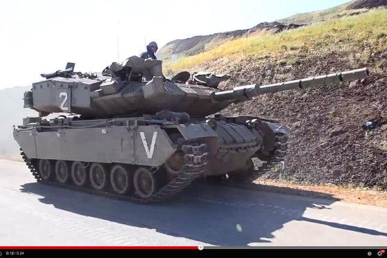 Panzer Pereh  Israelische Armee
