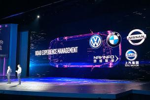 Intel arbeitet am Auto der Zukunft