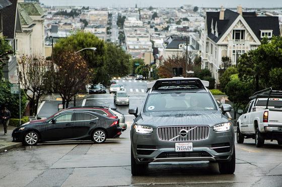 Crash mit autonomem Uber-Volvo