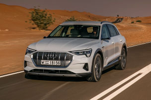 Audi e-tron (2018): Test