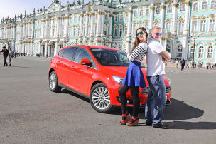 Irina und der Zar
