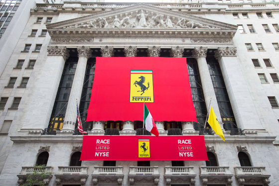 Ferrari geht an die Börse
