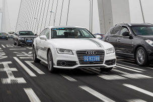 Autonome Audi in der Stadt