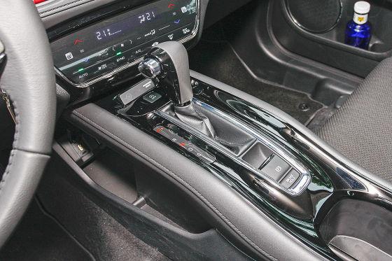 Gesucht: Der beste Honda HR-V
