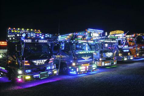 Japan Trucks Die Leuchtenden Laster Von Ishonamaki