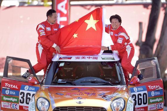 Horrorstart für die Rallye Dakar