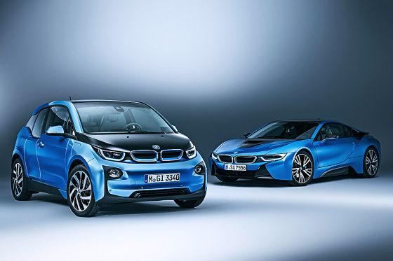 BMW i3 erhält Reichweitenschub