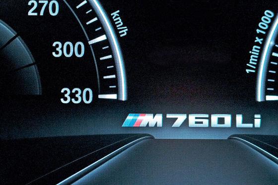 Der bessere BMW M7