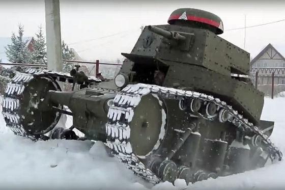 video zum minipanzer in fünf minuten  autobildde