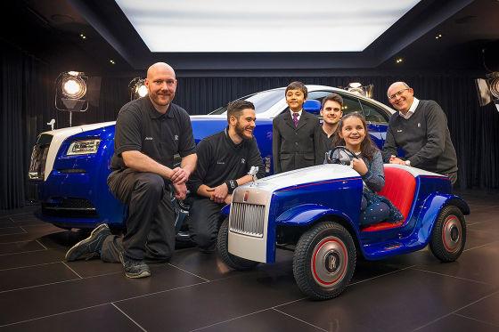 Rolls-Royce präsentiert den neuen SRH