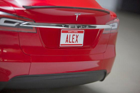 Tesla für 450 Euro