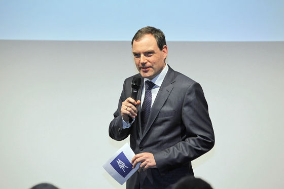 Messe Leipzig sagt AMI ab