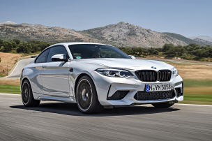 Alles zum BMW M2 Competition